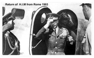 Iran 1953- 04:37:12 PM
